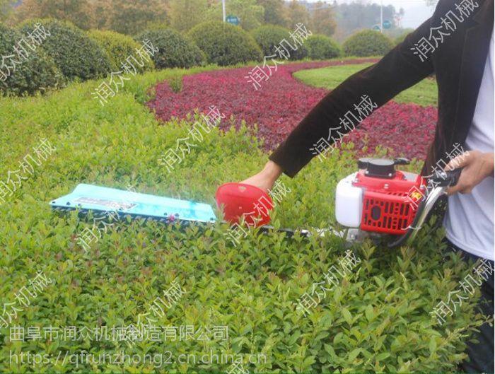 漂亮树篱修剪机 批发单刃双刃绿篱机润众
