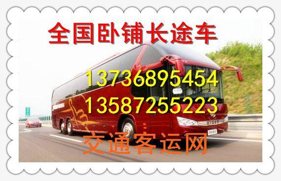 http://himg.china.cn/0/4_194_237830_572_368.jpg