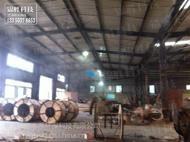 重庆车间新型加湿设备喷雾加湿除静电,人造雾打造优质厂房环境,超细雾化设备