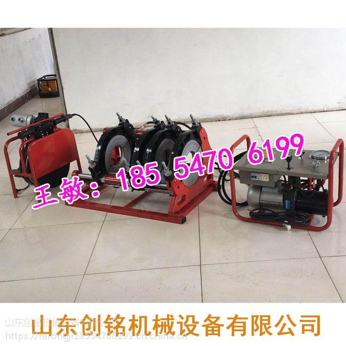 pe对焊机 山东创铭CHM315pe管热熔对接焊机 315-160pe管焊接机
