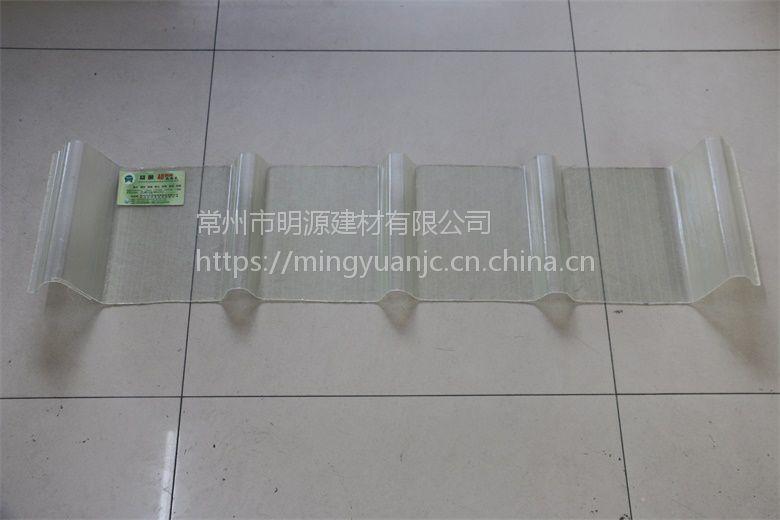 湖南FRP防腐采光瓦 只为优质工程 常州明源建材