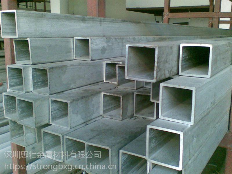 思壮定制款 广东大口径方形304不锈钢无缝管工业管道用管