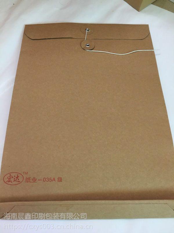 海南纸箱、不干胶、手提袋、画册等印刷服务