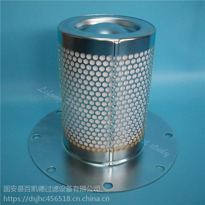 厂家专业生产优质油气分离滤芯1612386900