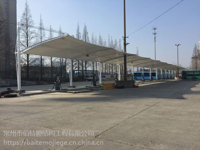 南通小区学校膜结构充电桩雨棚搭建厂家