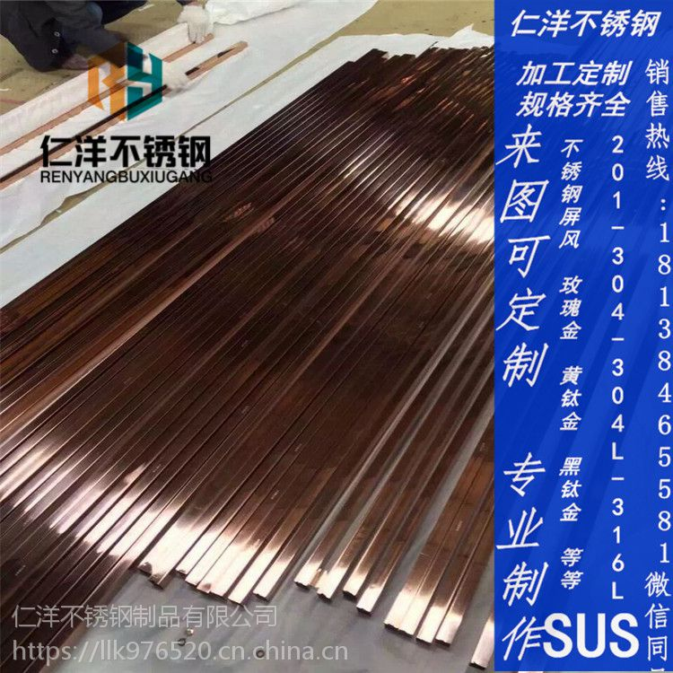 304玫瑰金 黑钛 黄钛金 拉丝管无指纹 201不锈钢圆管 厂家直销