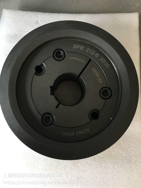 SPB224-2-2517锥套皮带轮浙江温州生产厂家