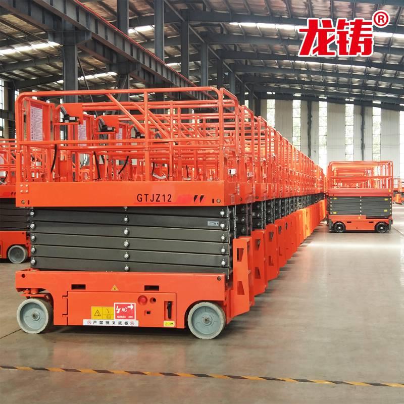 SJYZ-12米全自行式升降平台 四轮移动剪叉式电瓶升降机厂家