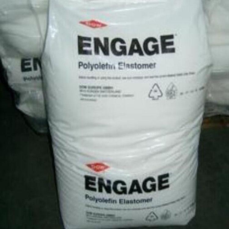 供应 POE(聚烯烃弹性体) 陶氏化学 7447 发泡 注塑 软料 塑胶原料 PP增韧改性