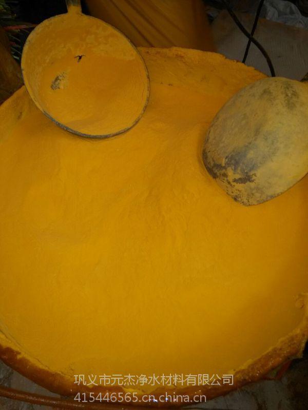 元杰牌液体聚合氯化铝和固体PAC的区别