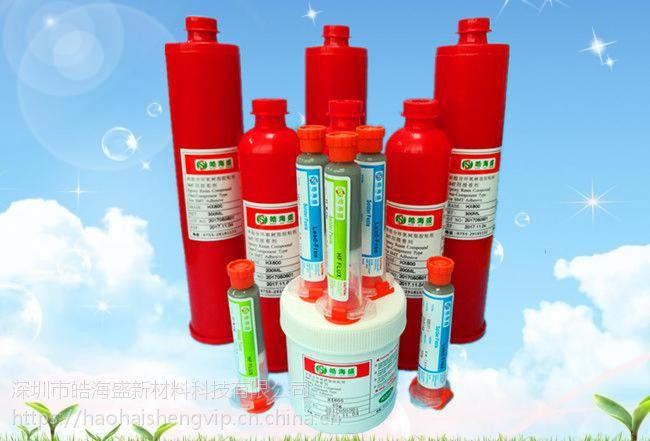 深圳厂家直供SMT贴片红胶,不掉件红胶,不拉丝红胶HHS600