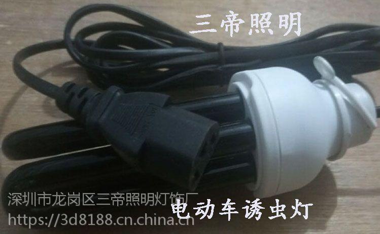 72v紫外线诱虫灯电动车诱虫灯三帝紫外线365