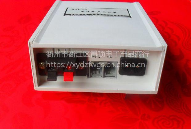 供应置顶牌座机程控电话振铃器来电灯亮提醒器