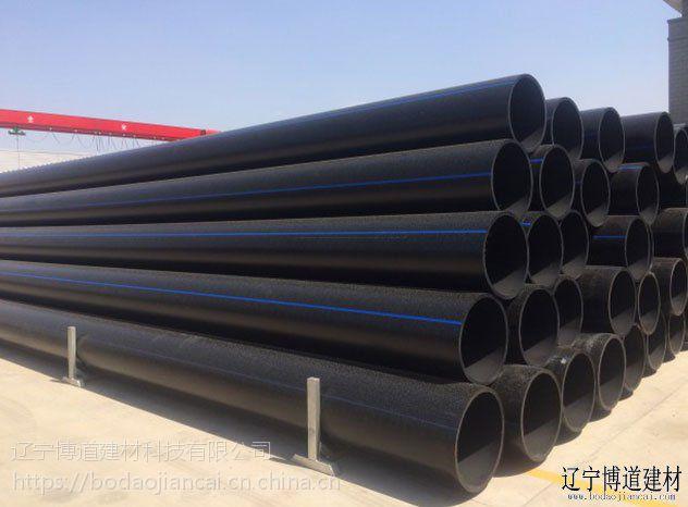 辽宁PE450农用灌溉管_DN450国标给水管_市政工程专用PE管