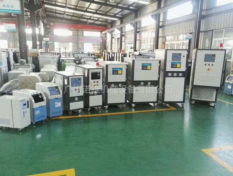 模温机生产厂家,模温机厂