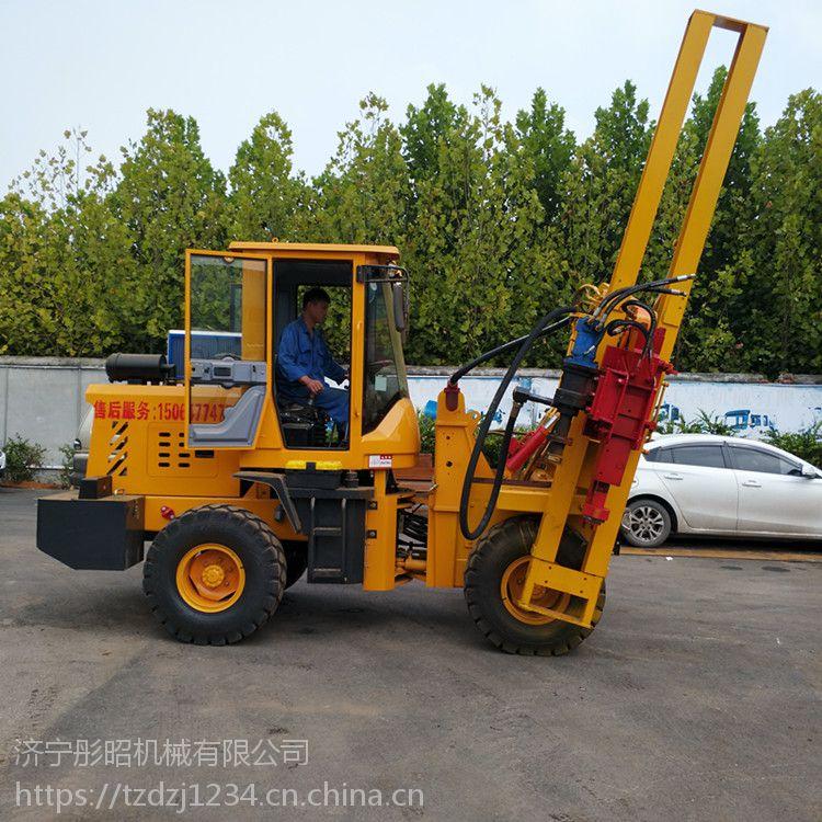 多功能打桩机装载护栏打桩机生产厂家