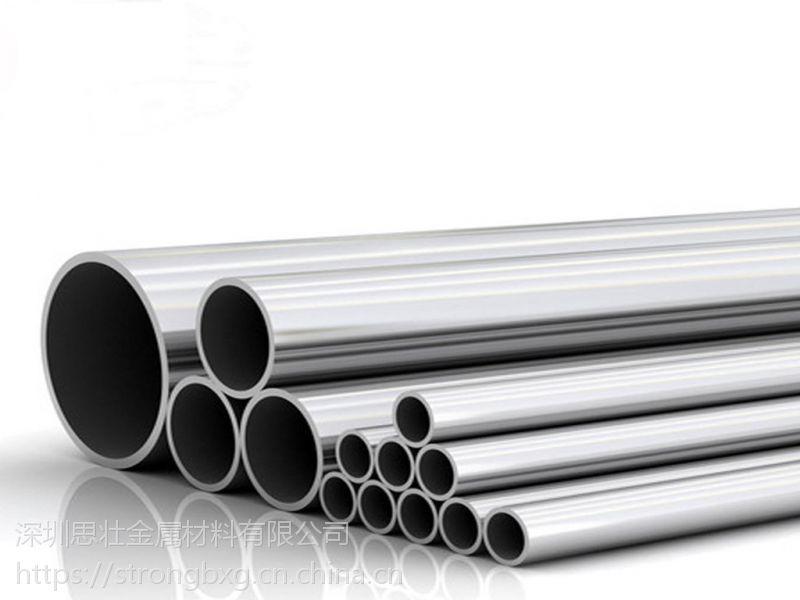 深圳厚壁不锈钢管316L低碳圆管 防锈精密光亮管