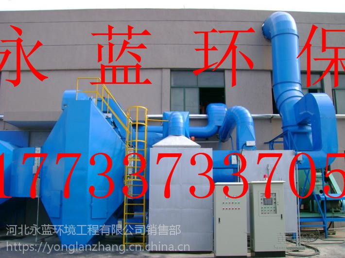 太原印刷厂油墨废气处理技术 印刷车间异味净化装置