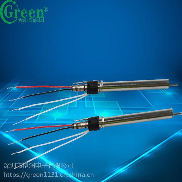 供应格润VH90高频银丝发热芯