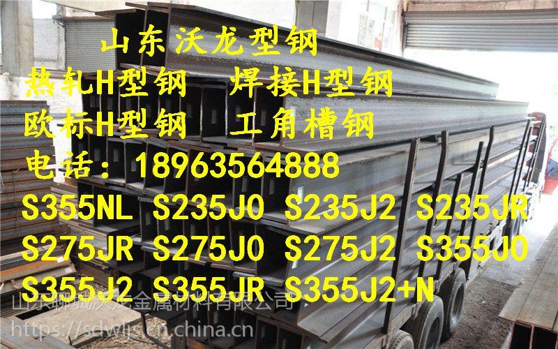 S335JRH型钢行情/S335JRH型钢厂家直销 批发零售