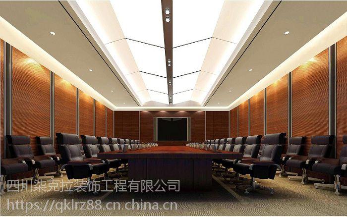 四川定制办公室窗帘|锦江办公室窗帘|7克拉简单、低调