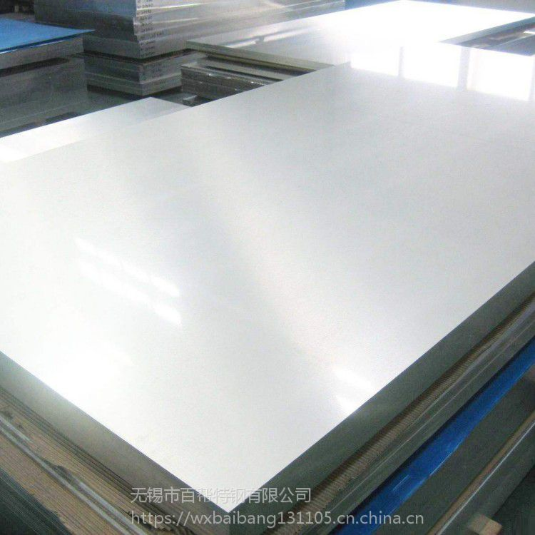 无锡现货销售20Mn23ALV钢板 20Mn23ALV高猛耐磨钢板批发零售