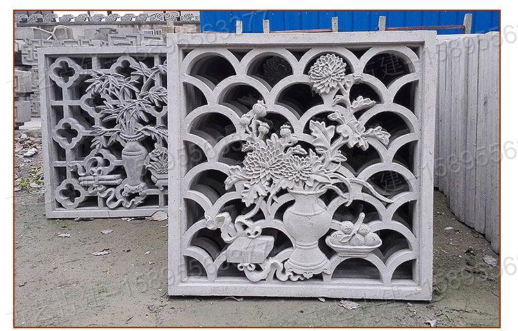 绵阳墙面预制窗花混凝土建筑星形透窗