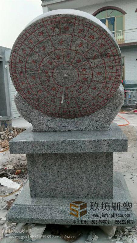日冕 日晷 圭表石雕日晷 汉白玉日晷 定做日晷 石头日晷 石雕钟表 玖坊雕塑