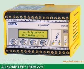 BENDER 专用互感器 STW2
