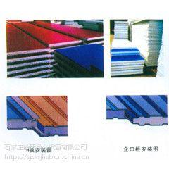 河北岩棉净化彩钢板石家庄徐氏净化设备有限公司