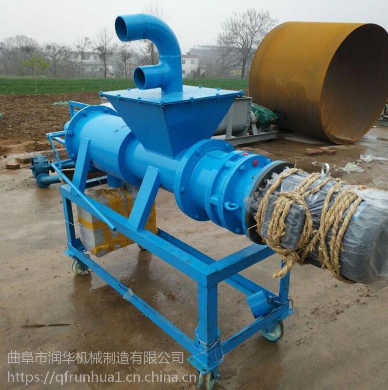 化粪池抽粪分离机 纸浆脱水机价格 污水粪水分离机