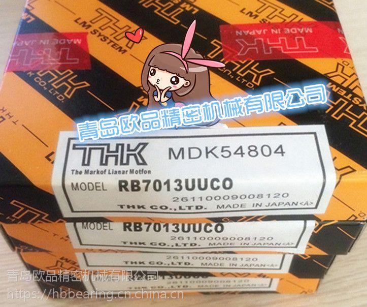 THK轴承RB11012,RB11015