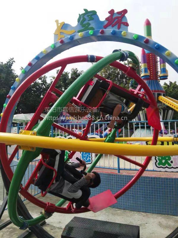 嘉信游乐 推出室外游乐设备 三维太空环