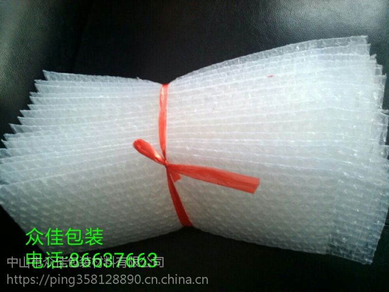 专业生产各种汽泡袋、汽泡卷膜、珍珠棉汽泡袋