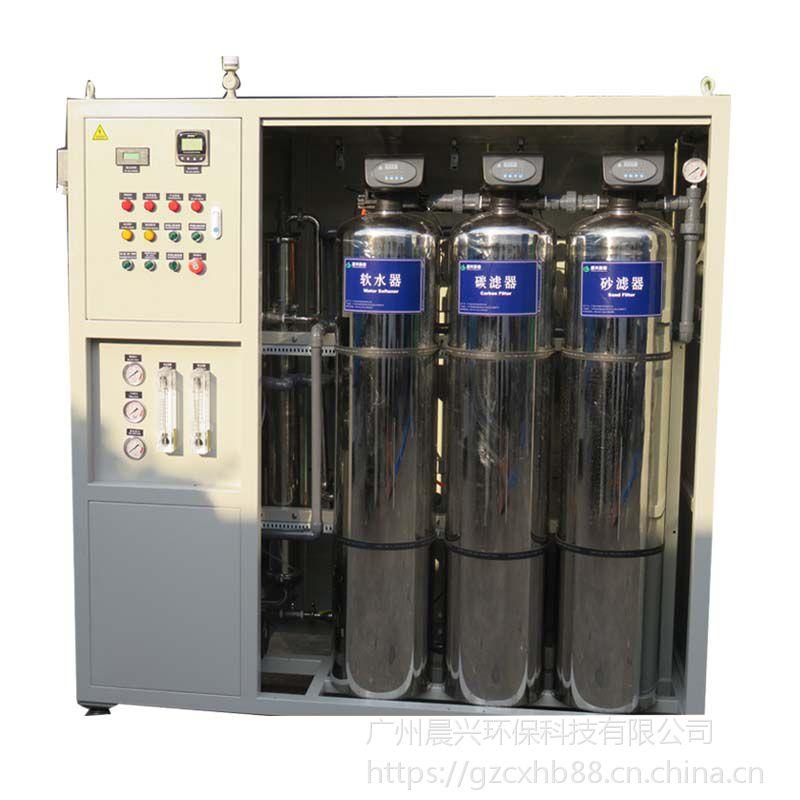 晨兴打造广宁县农村打井开发专用软水机井水除铁锈味水处理过滤器