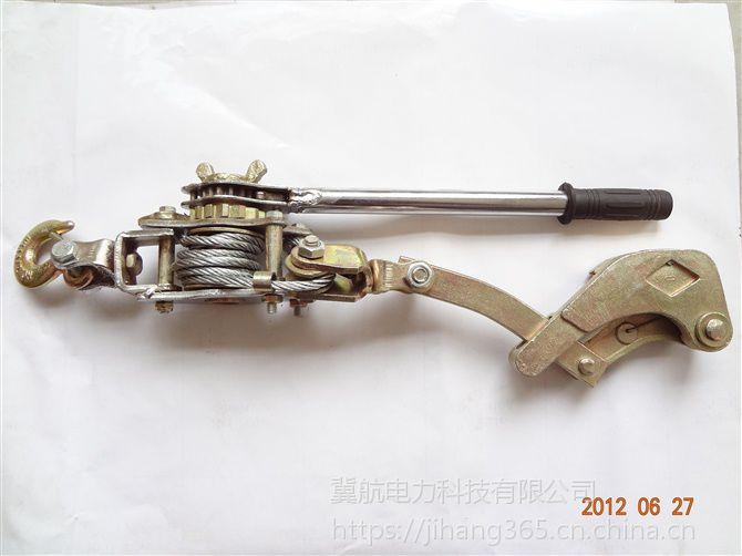 上海厂家供应冀航多款优质紧线器