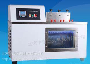 中西(DYP)沥青蜡含量试器/沥青含蜡量试验器 型号:MW5/SYD-0615库号:M228388