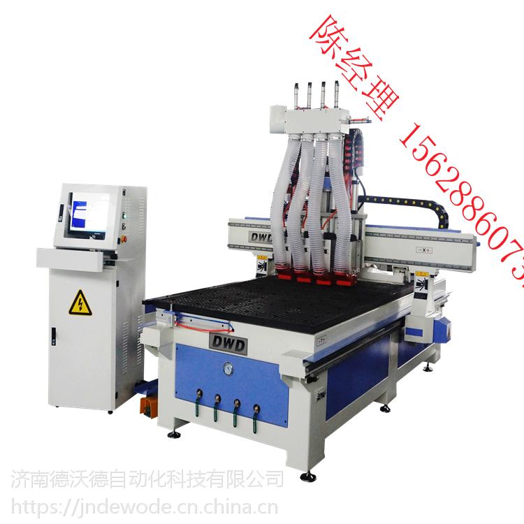 供应江西乐安县 1325三工序自动换刀雕刻机多少钱 全屋定制生产设备 橱柜门雕花机