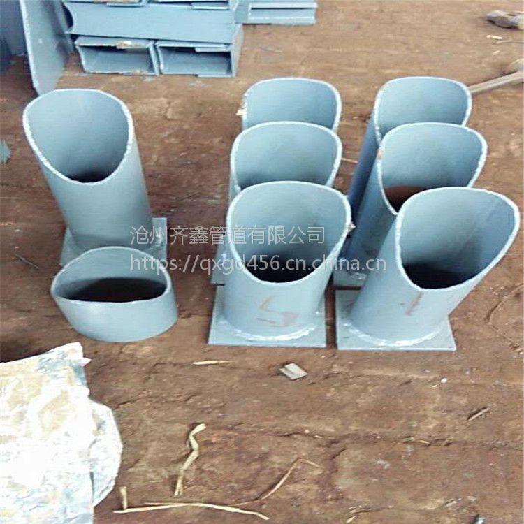 焊接固定支座,管夹滑动管托,齐鑫电厂配件生产