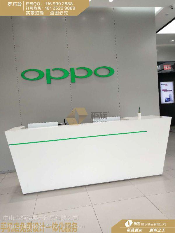2018款OPPO店收银台款式,OPPO体验店展台生产厂家