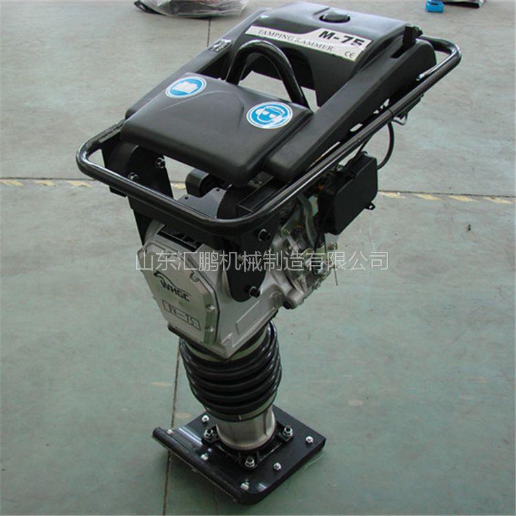 汇鹏机械HCD90型电动冲击夯 配件全
