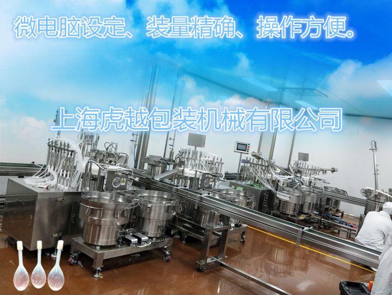 上海全自动液体开塞露灌装机制造厂家