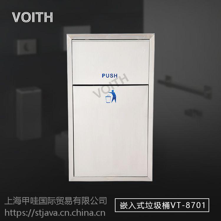 洗手间嵌入式垃圾桶不锈钢垃圾桶SZ-8702入墙式垃圾处理桶尺寸福伊特voith