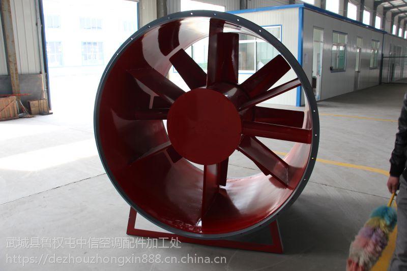 中信空调HTF高温消防排烟轴流风机/厂房商城商场通用混流斜流风机