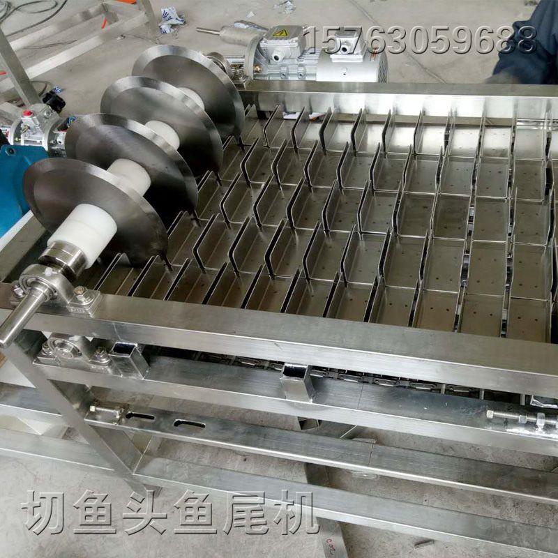全自动不锈钢商用大型切鱼头鱼尾机