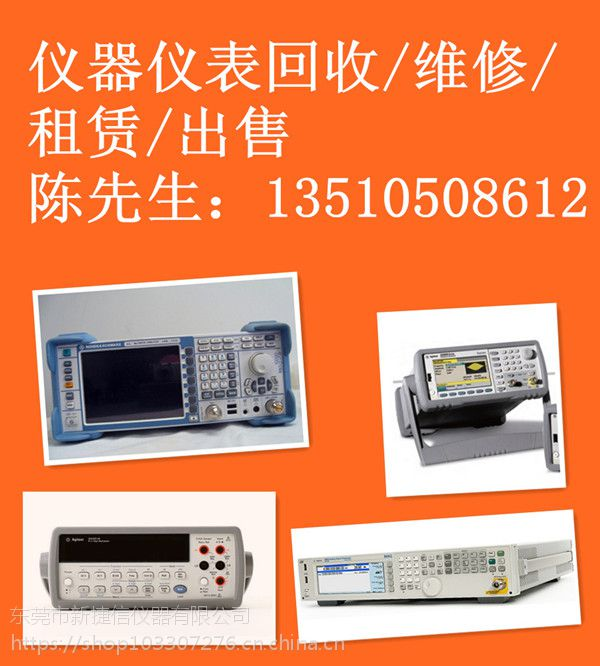 高价回收ATS-2音频分析仪ATS-2