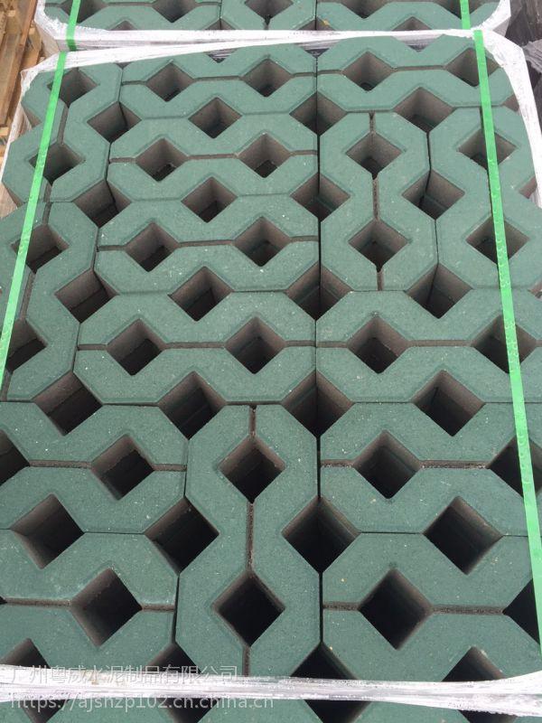 广州植草砖 草坪砖规格