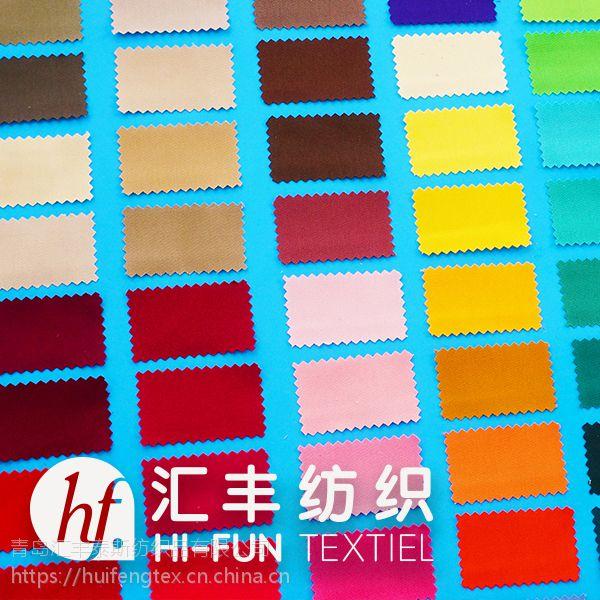 青岛衬衫布料厂家|美观大方|做工精细