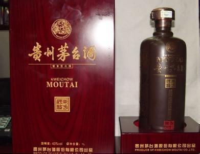 http://himg.china.cn/0/4_197_233220_391_300.jpg