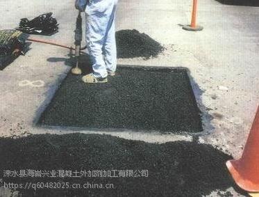北京城区道路沥青 冷补料